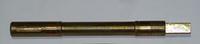 Вал малого шкива (8242-036-010-263)