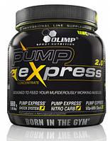 Pump Express 2.0 (660 g)