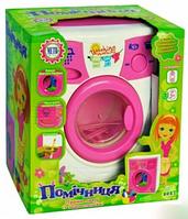 """Детская игрушечная стиральная машина joy toy """"уютный дом. помощница  0924/2027 hn kk ri"""