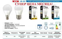 Стоит ли покупать светодиодные лампы?