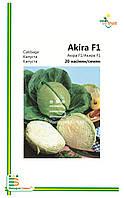 Семена Капусты Акира F1(мелкая фасовка)