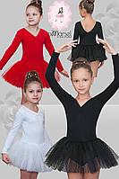 Купальник с юбкой в горошек для танцев, балета и хореографии