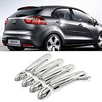 Kia Rio 2012-16 4 5 двери хромовые накладки на дверные ручки новые