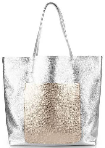 Красивая серебристая женская кожаная сумка POOLPARTY Mania mania-silver-gold