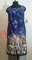Летнее платье-сарафан с принтом