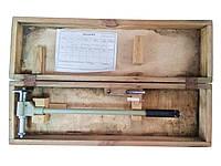 Нутромер индикаторный НИ 160-250 КИ СССР ГОСТ 868-82