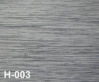 Роллет джутовый готовый Н-003, пружинный механизм 1,1х1,6м