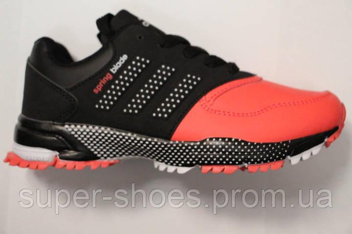 d827bcd74 Детские кроссовки Adidas (размеры 31-36) - купить по лучшей цене в ...