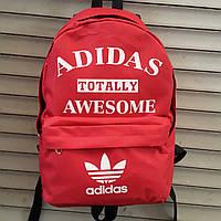 Рюкзак молодежный Adidas Totally Awesome, Адидас красный с белым