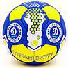 М'яч футбольний ДИНАМО-КИЇВ FB-0047-5104, фото 2