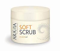 Средства для парафинотерапии Aravia Мягкий скраб Aravia с маслом персика 300 мл