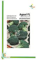 Семена Капусты брокколи Агасси F1(мелкая фасовка)20с