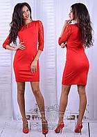 Платье ПО-197-09