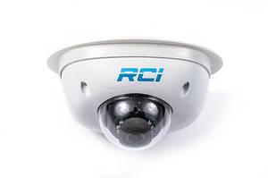 IP камера RCI  RND593W-IR для видеонаблюдения