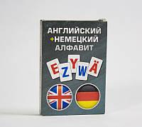 Карточки обучающие Алфавит (англ/нем)