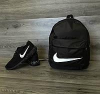 Стильный рюкзак Nike для спорта