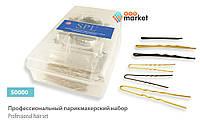 Зажимы для волос SPL Профессиональный парикмахерский набор шпилек SPL 50000
