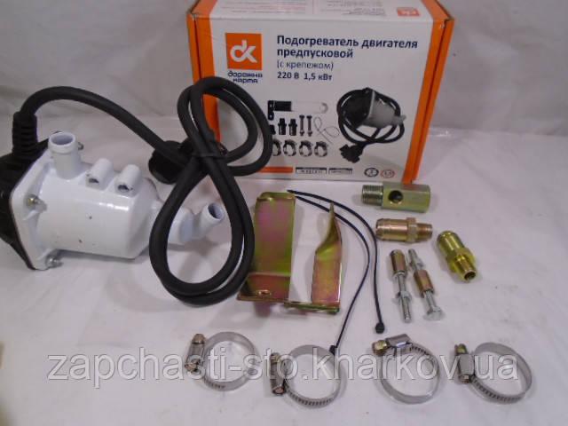 Автономный электрический подогреватель двигателя