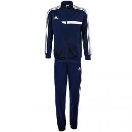 67ade00b Спортивный костюм Adidas: продажа, цена в Киеве. от