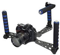 Spider Steady RIG для зеркальных камер