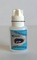 Дебондер для снятия ресниц Salon GEL Remover 15ml