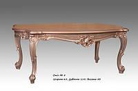 Журнальный стол №5, фото 1