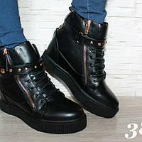 Ботинки Сникерсы чёрные с клепками