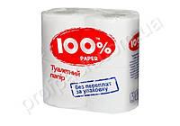 Туалетная бумага мини рулон, на гильзе 2-х слойная, белая, 17м, Рута, 4 ролика/уп
