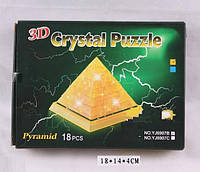 Пазлы 3d- кристалл yj6907b (180шт/2)Пирамида,18дет(в сборке брелок),в кор. 18*14*4см