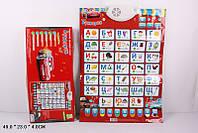 Азбука Букварик play smart joy toy Тачки 7290 интерактивный плакат муз.кор.49*4*23 см