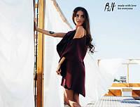 6bc621c9052 Интернет магазин женской одежды украина в Украине. Сравнить цены ...