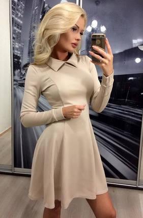 Коктейльное платье с длинным рукавом ft-283 бежевое 44-46, фото 2