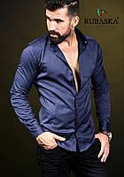 Рубашка мужская с длинным рукавом.  RSK-3055, фото 1