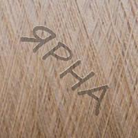 Пряжа на конусах Шелк+лен 2/48 (36-розовый песок),(Шелк(50%),Лен(50%)),Botto Paola(Iталiя),50(гр),1200(м)