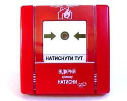 SPR-1 сповіщувач пожежний ручний
