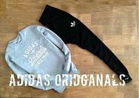 Спортивный костюм Adidas, свитшот - серый, штаны - черные