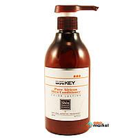 Кондиционеры для волос Saryna Key Восстанавливающий кондиционер Saryna Key Color Lasting 500 мл