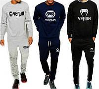 Спортивный костюм Venum, Вэнум, в ассортименте, с большим лого, серый, темно-синий, черный