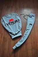 Спортивный костюм Venum, молодежный, с лого 2 цвета, серый