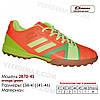Кроссовки мужские для футбола Veer Demax размеры 41-46, фото 2