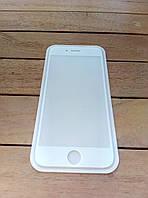 Защитное закаленное стекло ROCK Matte Tempered Glass 0.3 mm для iPhone 6/6s White