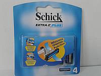 Кассеты для бритья мужские Schick Extra 2 Plus (Шик Экстра 2 плюс) 4 шт. совместимо с Gillette Slalom