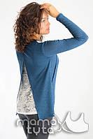 Блуза Гипюр для беременных и кормящих мам Синяя-С,М,Л