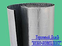 Изоляция листовая каучук 8мм  самоклей с фольгой