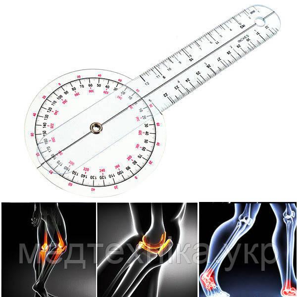 Гониометр линейка для измерения подвижности суставов 250 мм 360°