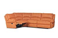 """Угловой кожаный диван """"Sydney"""" (Сидней) (300см-202см)"""
