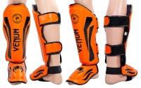 Защита для ног (голень+ стопа) FLEX VENUM (верх-кожзам,р-р M,L,XL, оранжевый)