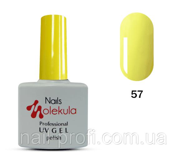№57 лимонний
