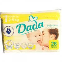 Подгузники детские DADA Premium Comfort Fit (1) Newborn 2-5 кг 28 шт