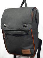 Рюкзак Тканевый Молодежный!, фото 1